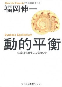 120151106_colum_book