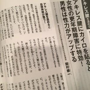 book10_1