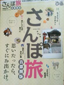 hatanaka_130710