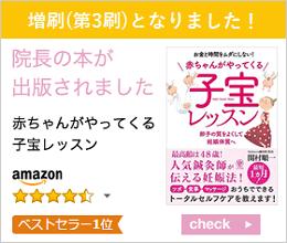 book-banner3